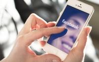 На устранение проблемы уйдет несколько лет: в Facebook произошел сбой