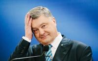 Сколько Украина потеряла от агрессии России: Порошенко озвучил цифры