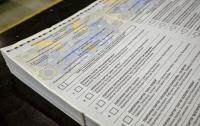 Центризбирком принял протоколы с мокрыми печатями из всех 199 ОИК