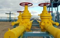 Украина приостановила импорт газа из Словакии