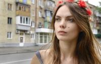 Основательница Femen найдена мертвой в Париже