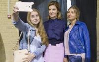 Інавгураційна сукня Марини Порошенко представлена на виставці