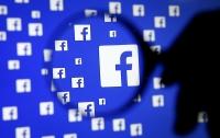 Facebook запретил интимные отношения