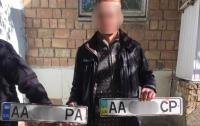 В Киеве задержали злоумышленника, похитившего почти 100 автономеров
