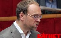 Суд начинает решать судьбу депутатства Власенко