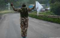 На Донбассе боевик сдался украинским правоохранителям