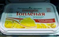 Соцсети насмешил странный продукт из крымского магазина