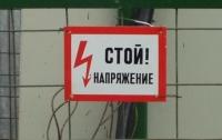 Под Одессой рабочие погибли от удара током в трансформаторной подстанции