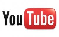 Приложение Youtube получило поддержку безрамочных экранов