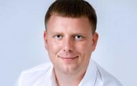 Александр Репьях: Слуга