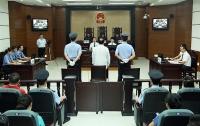 Крупный китайский чиновник приговорен к 14 годам тюрьмы за коррупцию