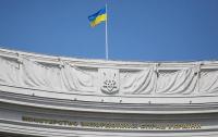 В МИДе назвали окончательную цель Украины относительно НАТО