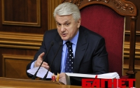 Литвин опасается давления со стороны России