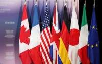 G7 представила дорожную карту реформ в Украине