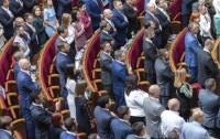 Депутаты проголосовали за законопроект об импичменте президента