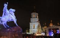 Где встретить Новый год 2019 в Киеве: лучшие места столицы