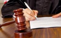 На Буковине будут судить пограничника за крупную взятку