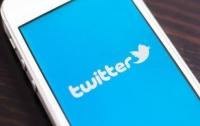 Twitter начал блокировать аккаунты