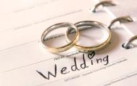 Англичанка вышла замуж за собаку