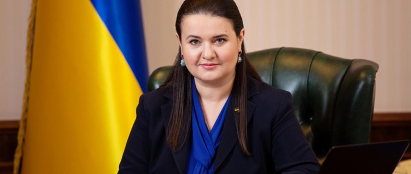 Посол Украины в США назвала приоритеты в отношениях Киева и Вашингтона