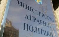 В Киеве захвачено здание Минагрополитики