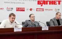 Жителей Киевской области не информируют о «конце света»