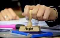 Теорія хайпу: чи вигідно боротися з плагіатом