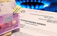 В Кабмине рассказали, кому с 1 мая не будет назначаться субсидия