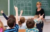 Одесса не будет переносить начало учебного года