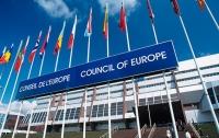 Совет Европы считает, что Украина практически не борется с