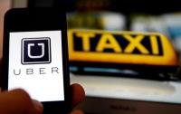 Uber отказался открывать штаб-квартиру в Киеве