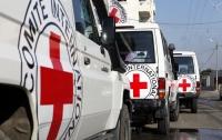 Красный Крест отправил в