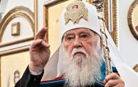 Филарет поведал пикантные подробности о своем сотрудничестве с КГБ (видео)