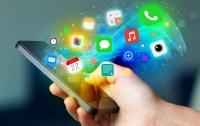 Все действия в мобильном интернете начнут отслеживать