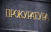 Украинских подростков вывозили в Москву для продажи на органы