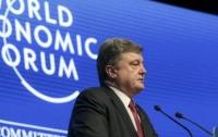 Украина вместе со странами Евросоюза усилит энергобезопасность