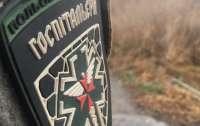 В Украине создали Командование медицинских сил