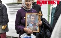 Проплаченные Бродским русские экстремисты прокляли е-документы и призвали Януковича остановить «грядущий апокалипсис» (ФОТО)