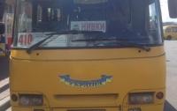 Резня в киевской маршрутке: стало известно, что грозит водителю