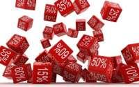 НБУ спрогнозировал обвал экономики