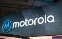 Motorola подтвердила разработку складного смартфона
