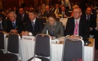 В Осло проходит конференция Международной организации труда