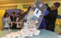 В Украине начал действовать новый Избирательный кодекс