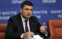 Гройсман озвучил неутешительную статистику по детским садам Украины