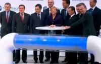 Пошли первые кубометры газа в обход Украины