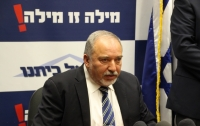 Либерман: Мы будем бороться против террористов в Кнессете