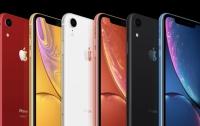 IPhone XR: сколько будет стоить в Украине