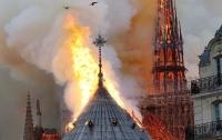 Пожар в соборе Парижской Богоматери: названа причина