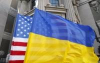Делегация из США прибыла в Киев