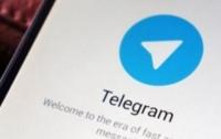 В работе Telegram снова произошел сбой